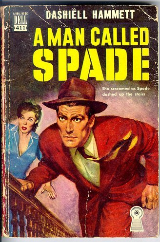 Sam Spade 2020 Pulp Character Inductee