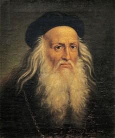Leonardo da Vinci 2021 August 1st Legend Inductee